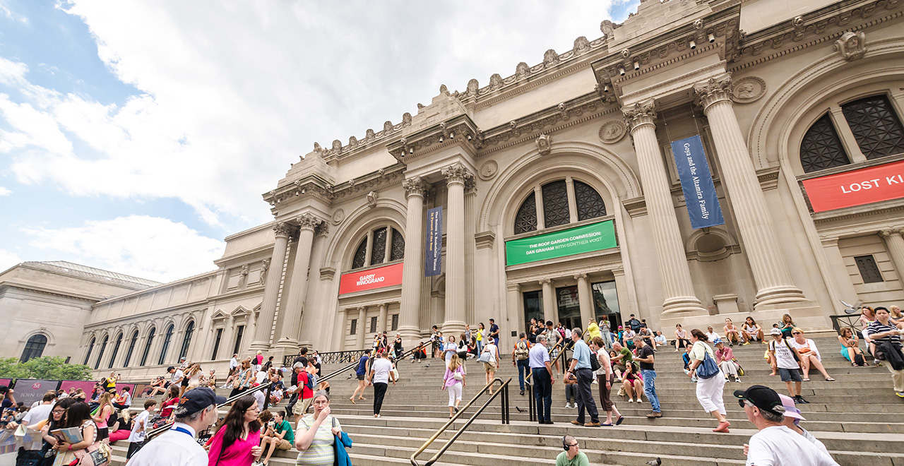 The Outside of the Metropolitan Museum of Art