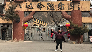 Diplomacy undergraduate student Mallory Finch writes about getting to know China while visiting on Spring Break. x320