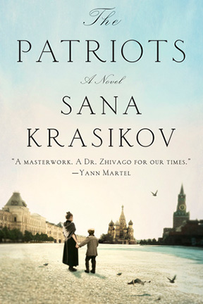 Award winning writer, Sana Krasikov's, book, 'The Patriots'.